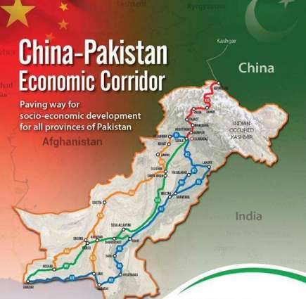 Over 17,000 MW to be generated under CPEC energy projects
