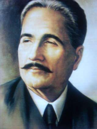 Iqbal Day holiday announced in Sindh