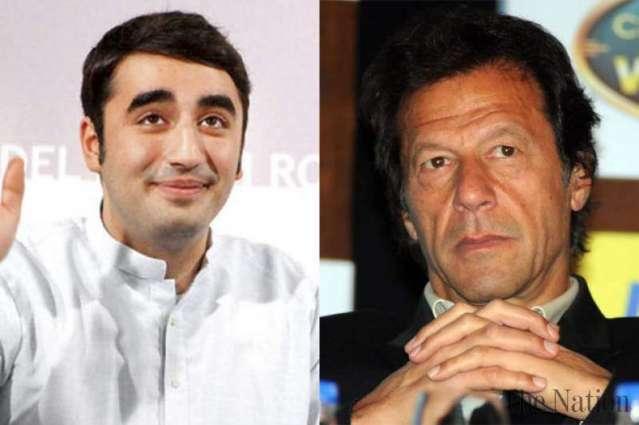 پی ٹی آئی چیئرمین عمران خان نے بلاول دی دوستی دی پیشکش اُتے غور کرنا شروع کردِتا
