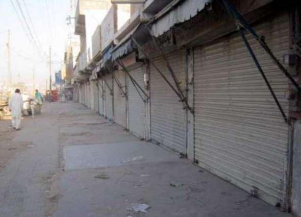 اقبال دیہاڑ: وفاقی دفتر معمول دے مطابق کُھلے رہن گے: وفاقی وزارت داخلا نے چھٹی دی سمری رَد کردِتی