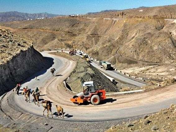 Govt allocates Rs. 3960.703 mln for FATA development schemes
