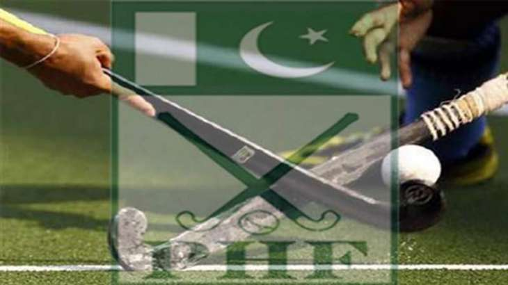 PHF condoles demise of Nadeem Bhatti