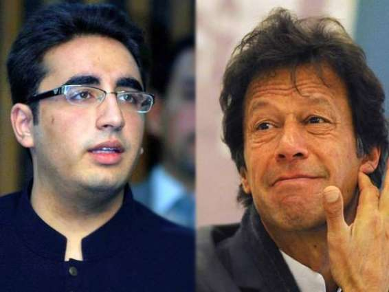 Imran Khan to consider Bilawal's offer