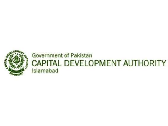 Rs 198 mln approved for completion of sector D-12 development work