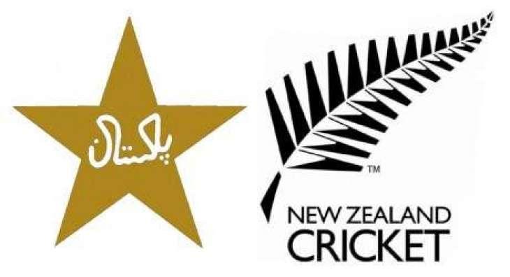 پاکستان اتے نیوزی لینڈ ویمنز کرکٹ ٹیماں وچال پہلا ون ڈے (اج)کھیڈیا ویسی