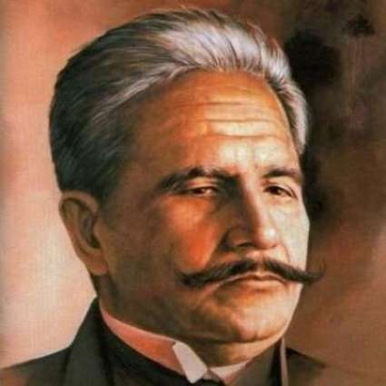 PNCA, ohters finalises programmes on Iqbal Day