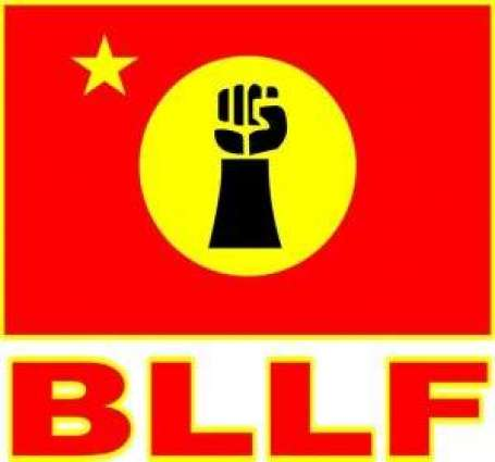 BLLF lauds govt for taking steps to protect rights of women, children