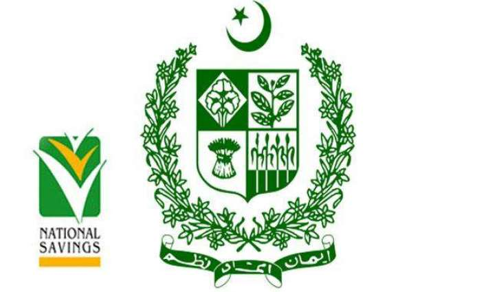 CDNS collects Rs 76 billion by Oct 31