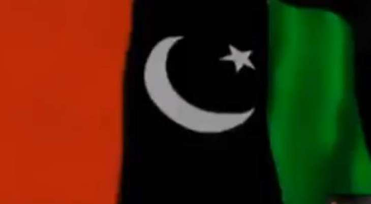 PTI fails to come upto peoples expectations: PPP leader