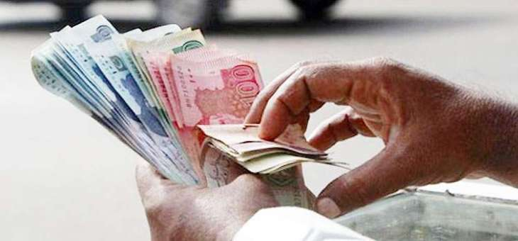 RTO sets tax collecting target of Rs 4.53 billion in Multan