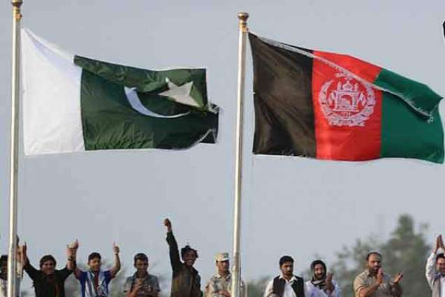PAJCCI for across border strong economic ties