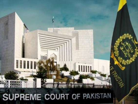 SC adjourns NA-110 election matter till Wednesday