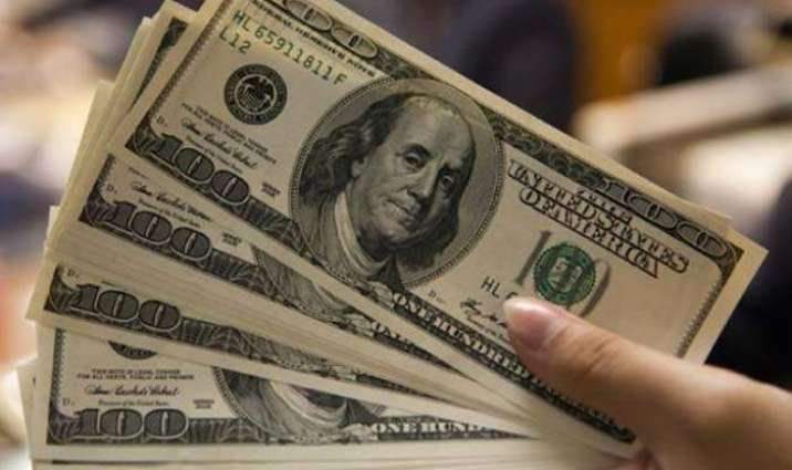 Dollar tumbles against yen, euro on strong Trump showing