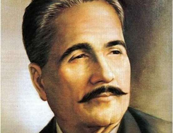 AIC to hold Iqbal day on Thursday
