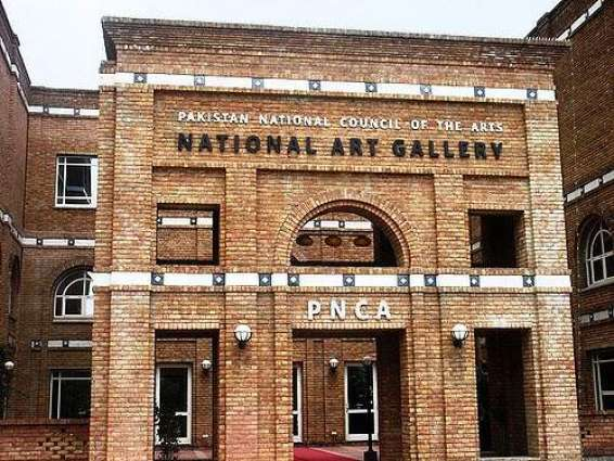 PNCA organizes cultural show to mark Iqbal day