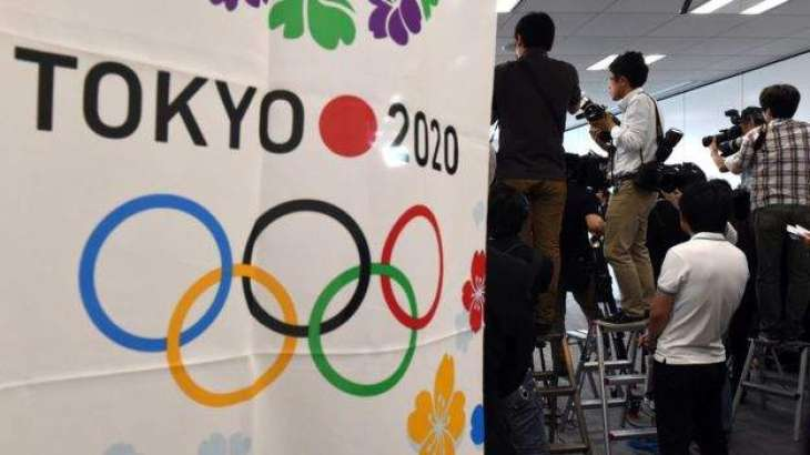 Olympics: Tokyo 2020 medals to be made of recycled metals