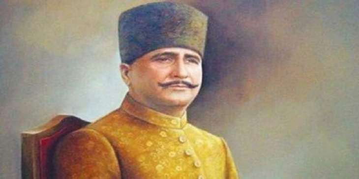 Death anniversary of Allama Iqbal's mother observed
