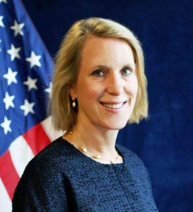 U.S Consulate in Karachi holds Presidential Election reception