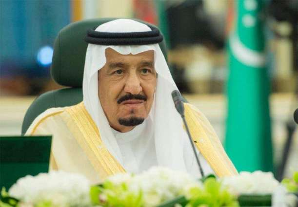 Saudi king hopes Trump brings 'stability' to Middle East