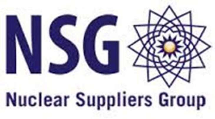 'NSG membership must for Pakistan's recognition, access to nuclear