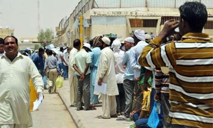 د سعودی کابینې د پاکستان پشمول ځينو هيوادونو كښې د لیبر اتاشیانو د غوره كولو منظوری وركړه