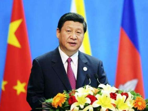 China's Xi congratulates Trump on election: CCTV