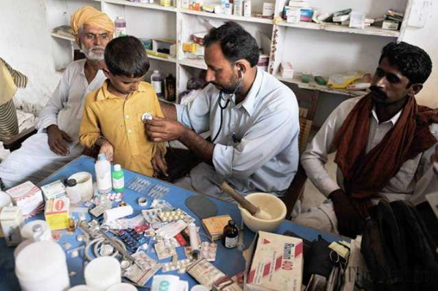 Healthcare facilities at Ayub Medical Institution improved