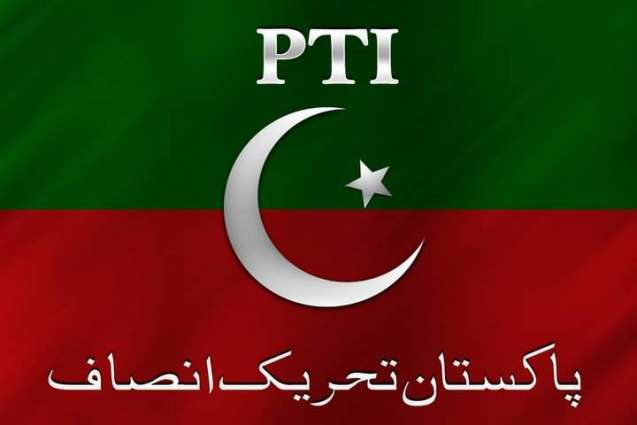 PTI to take part in election on reserved seats of local bodies