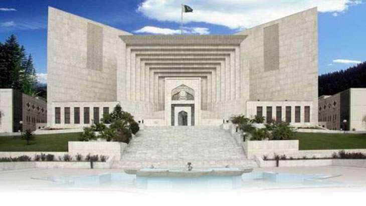 SC adjourns NA-110 election matter till Thursday