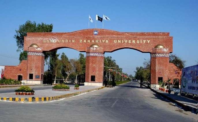 BZU to organize seminar on Nov 10