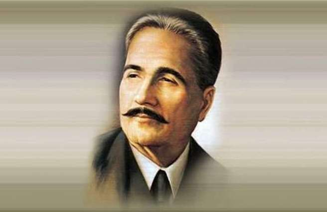 UAF observes Iqbal Day