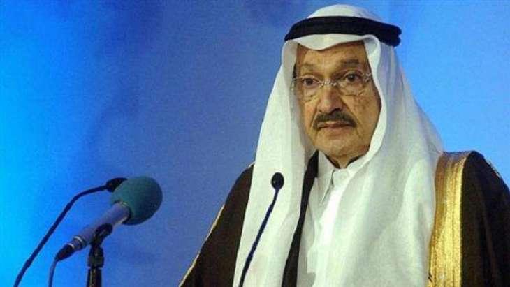 شہزادہ فیصل بن طلال بن عبدالعزیز نا لمہ کذیت کرے