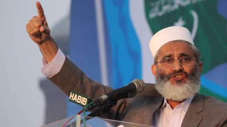 JI to build Pakistan prosper Islamic state: Sirajul Haq
