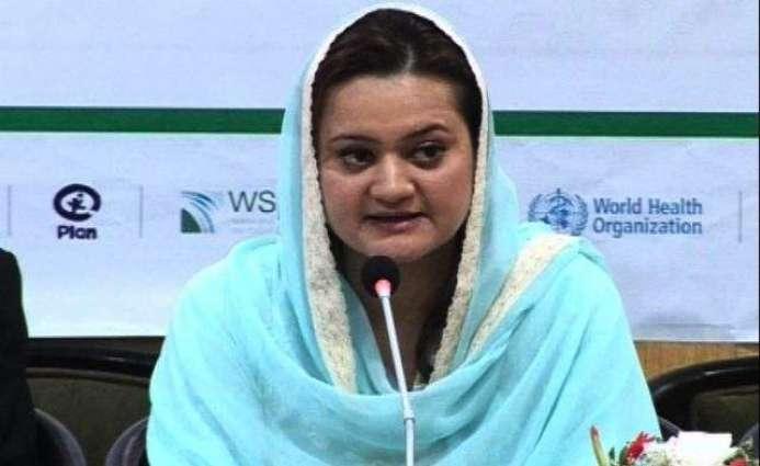 وزيرة الإذاعة والإعلام الباكستانية تصف إعلان رئيس وزراء باكستان عن خفض مدة انقطاع التيار الكهربائي إلى النصف بخطوة إلى التغلب على أزمة نقص الطاقة في البلاد