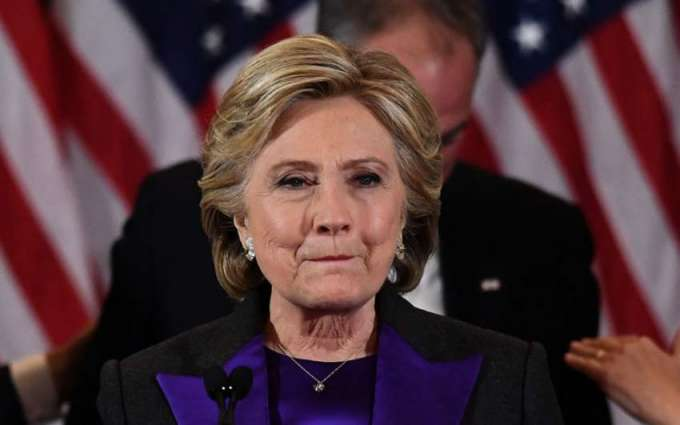 Clinton offers to work with Trump, wishes him success