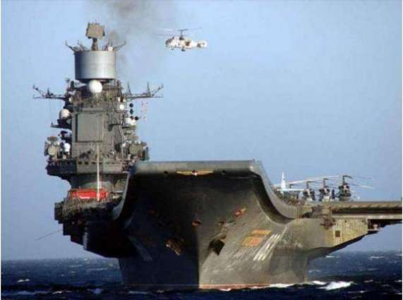 Moscow accuses Dutch sub of monitoring Med fleet