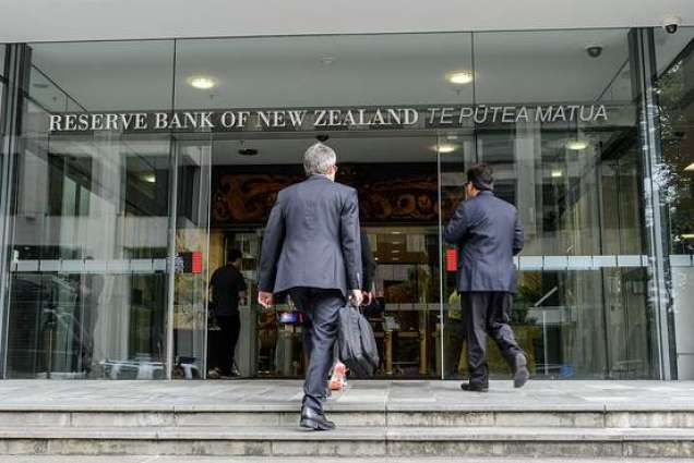 New Zealand cuts interest rate to record low 1.75 percent