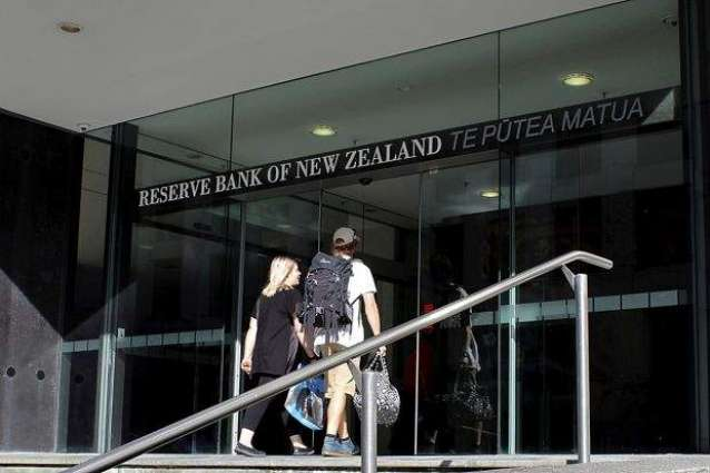 New Zealand cuts interest rate to record low 1.75 pct