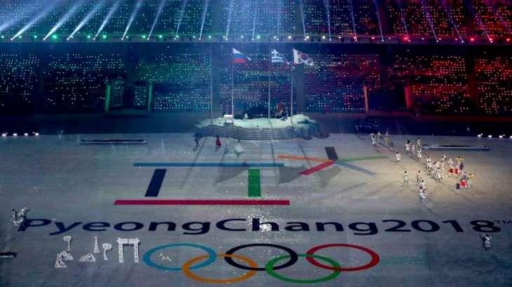 Olympics: US TV prompts 2018 skating morning shift