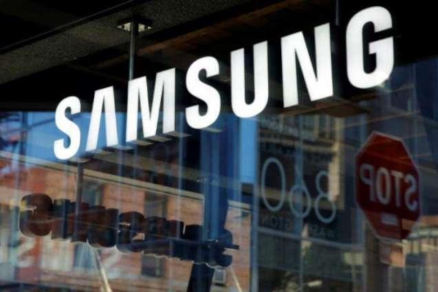 Samsung drug-making unit soars on market debut