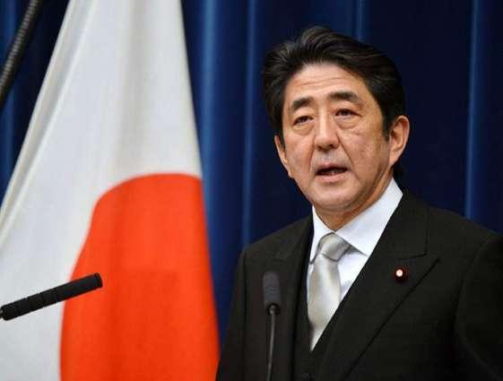Japan's Abe to meet Trump next week: official