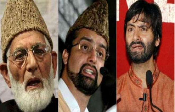 Many injured in forces' brute actions in IoK