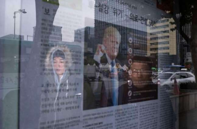 N. Korea urges policy shift from Trump administration