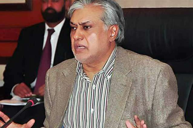 ECC approves 3 months salaries for Pakistan Steel Mill Corporation employees.