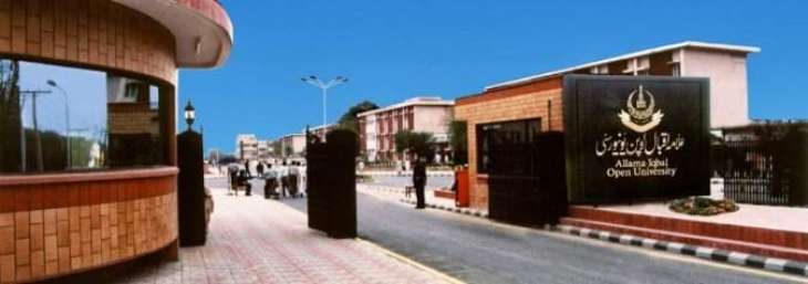 AIOU places admissions' status at its website