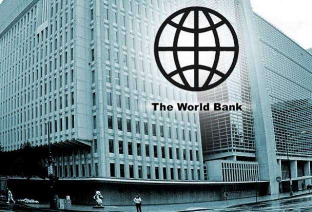 Making growth matter for poor:WB