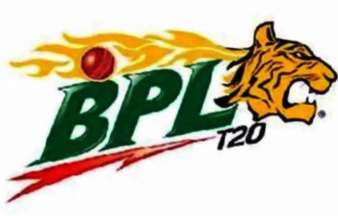 بنگلہ دیش پریمیئر لیگ وچ (اج) ڈو میچ کھیڈے ویسن