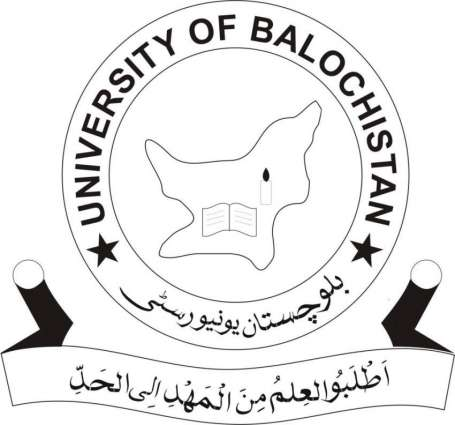 University extends admission date