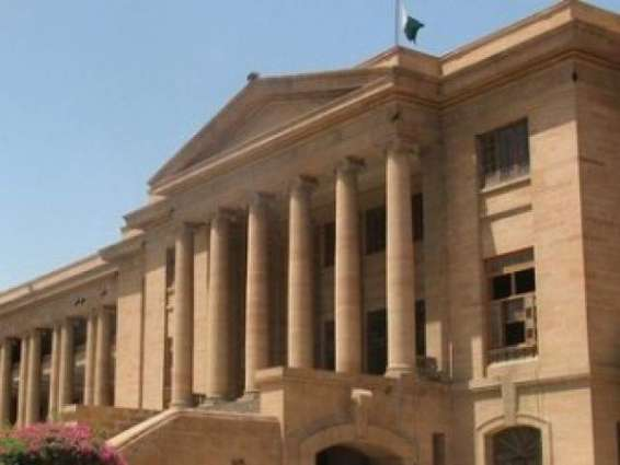 SHC issues notices for Dancing Girl statuette