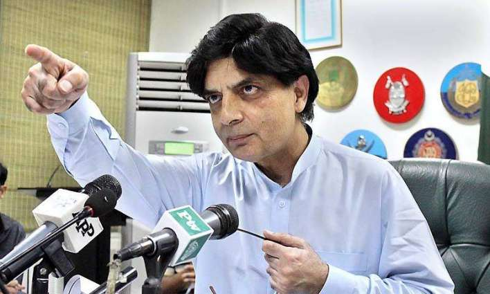 Interior Minister to inaugurate online complaint system of NADRA